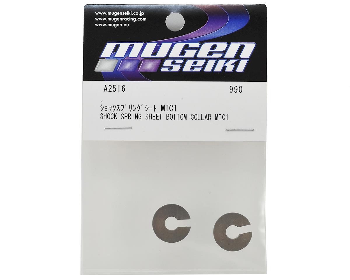 Mugen Seiki MTC1 Shock Spring Bottom Collar (2)