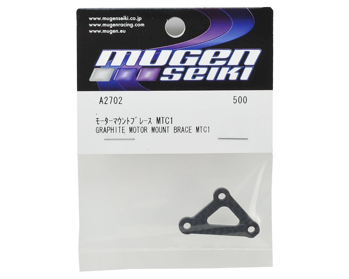 Mugen Seiki Graphite MTC1 Motor Mount Brace