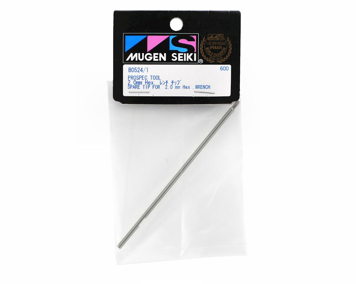 Mugen Seiki Prospec Hex Wrench Replacement Tip (2mm)