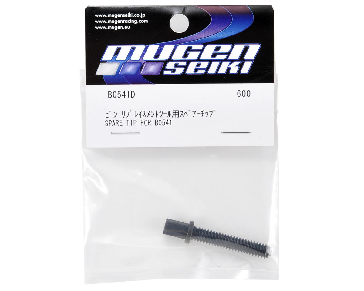 Mugen Seiki Driveshaft Pin Tool Replacement Tip