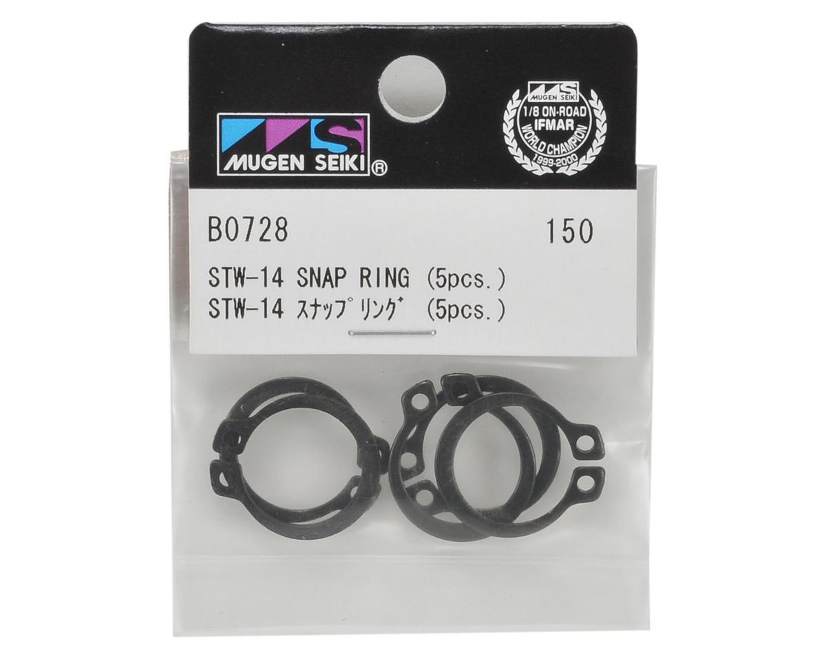 Mugen Seiki STW-14 Snap Ring Set (5)