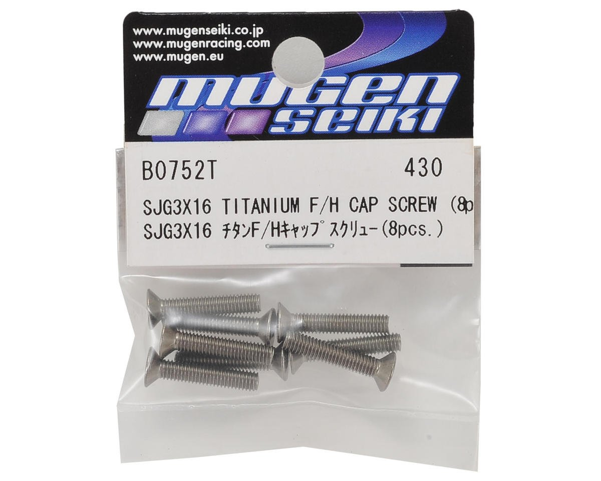 Image 2 for Mugen Seiki 3x16mm SJG Flat Head Titanium Screw (8)