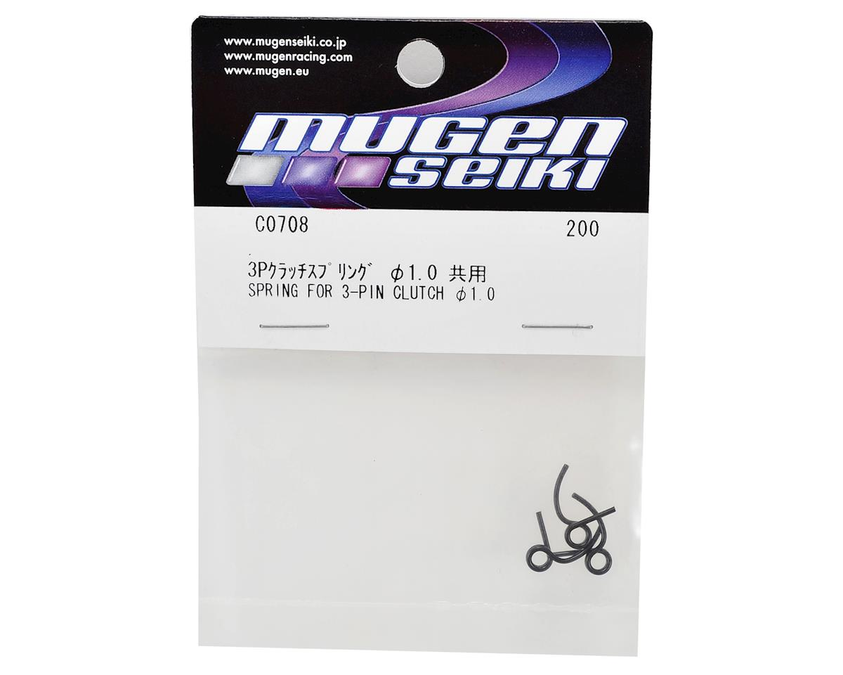 1.0mm Clutch Spring Set (3) by Mugen Seiki