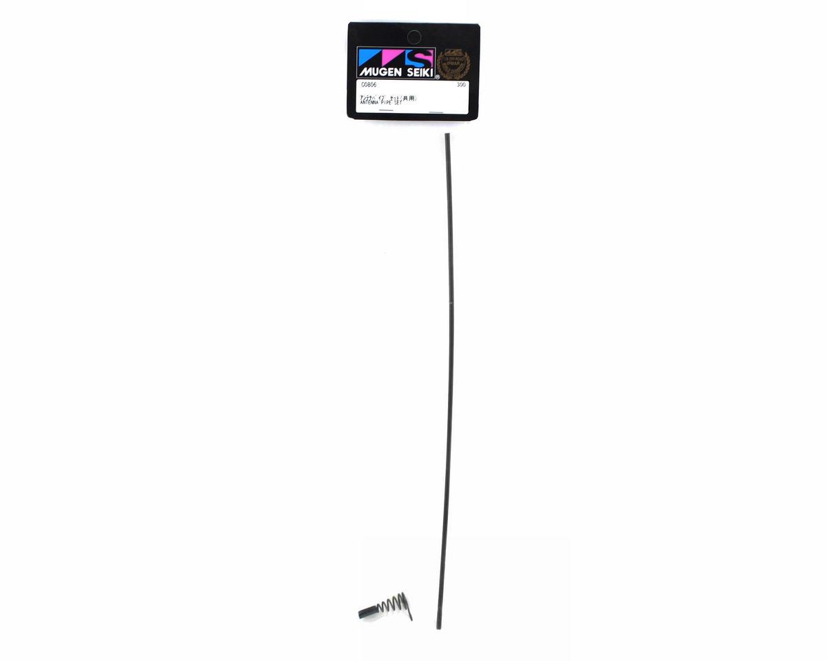Mugen Seiki Antenna Tube Set: X5, X5T