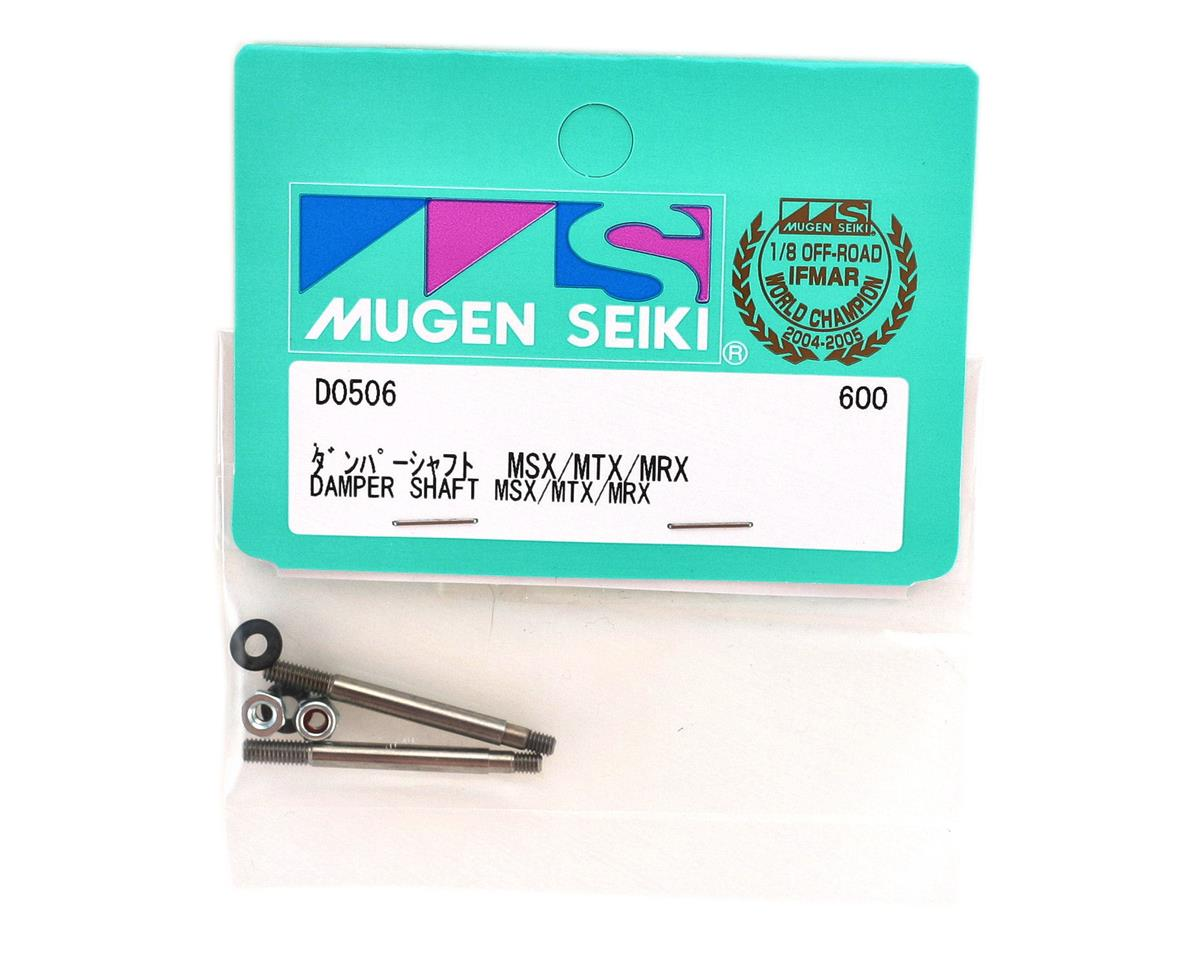 Rear Damper Shaft (Front/Rear for MTX3) by Mugen Seiki
