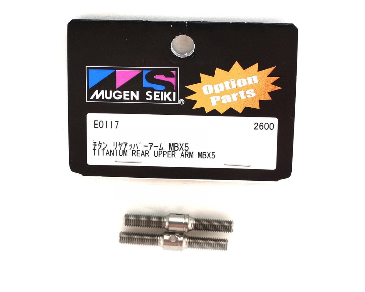 Mugen Seiki Titanium Rear Camber Rod (2)