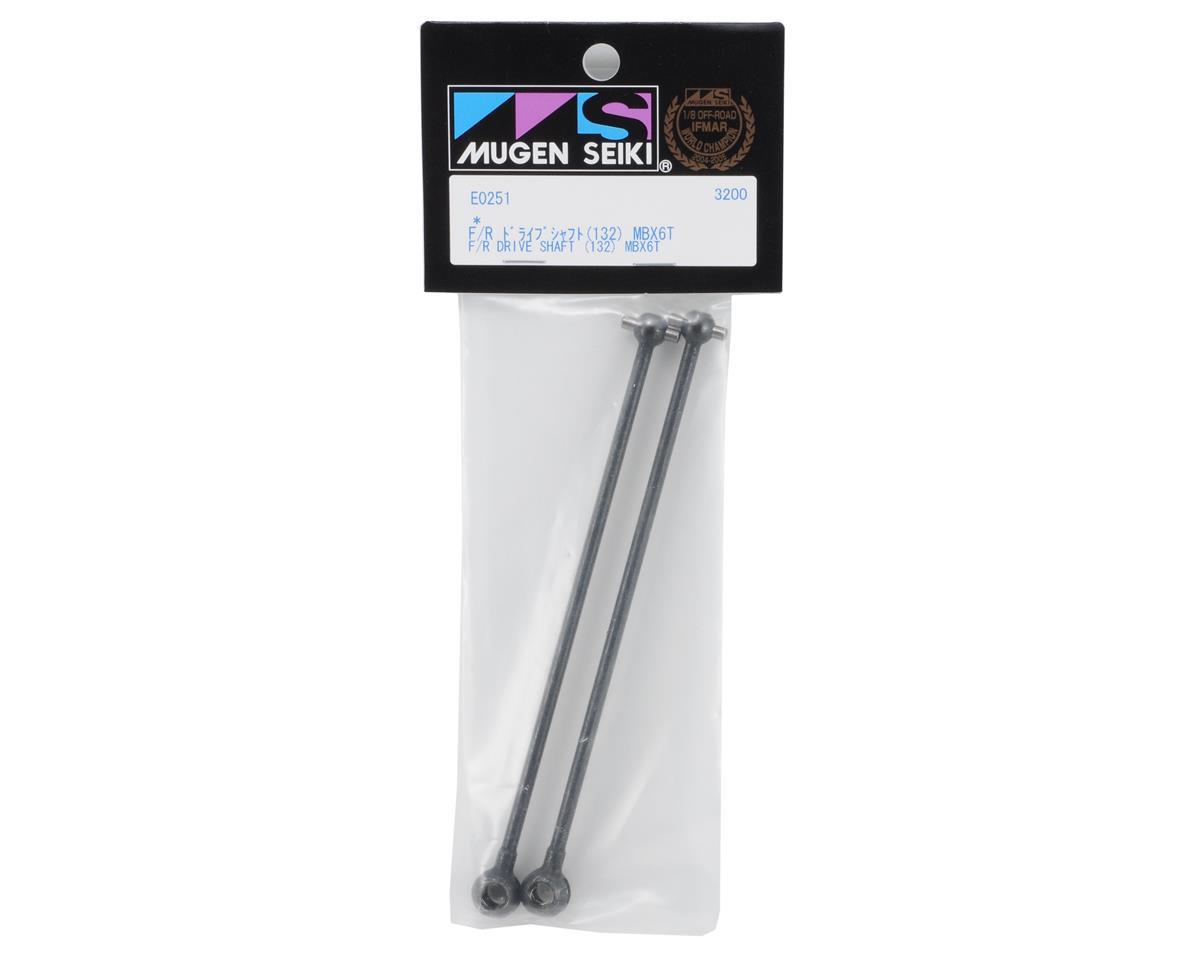 Mugen Seiki Front/Rear Driveshaft