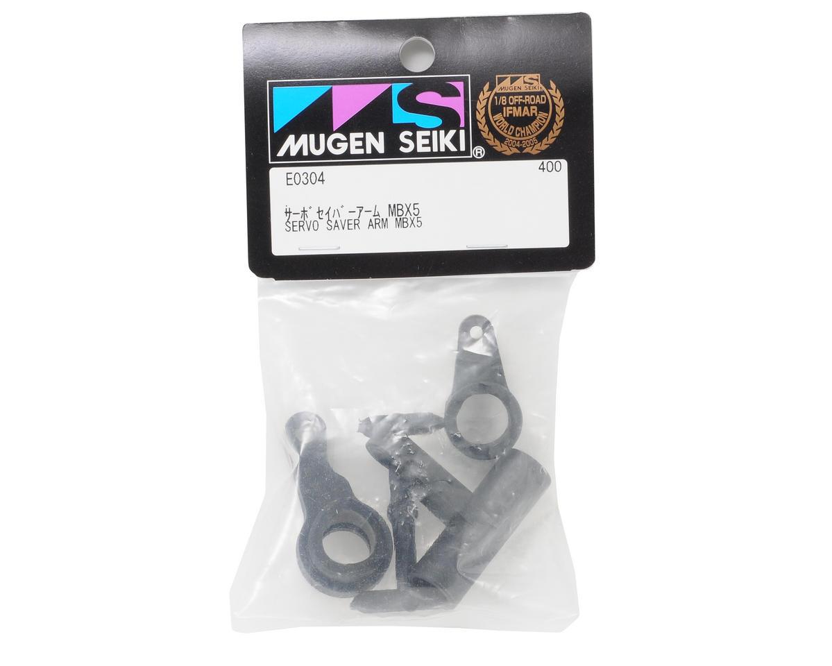 Mugen Seiki MBX5 Servo Saver