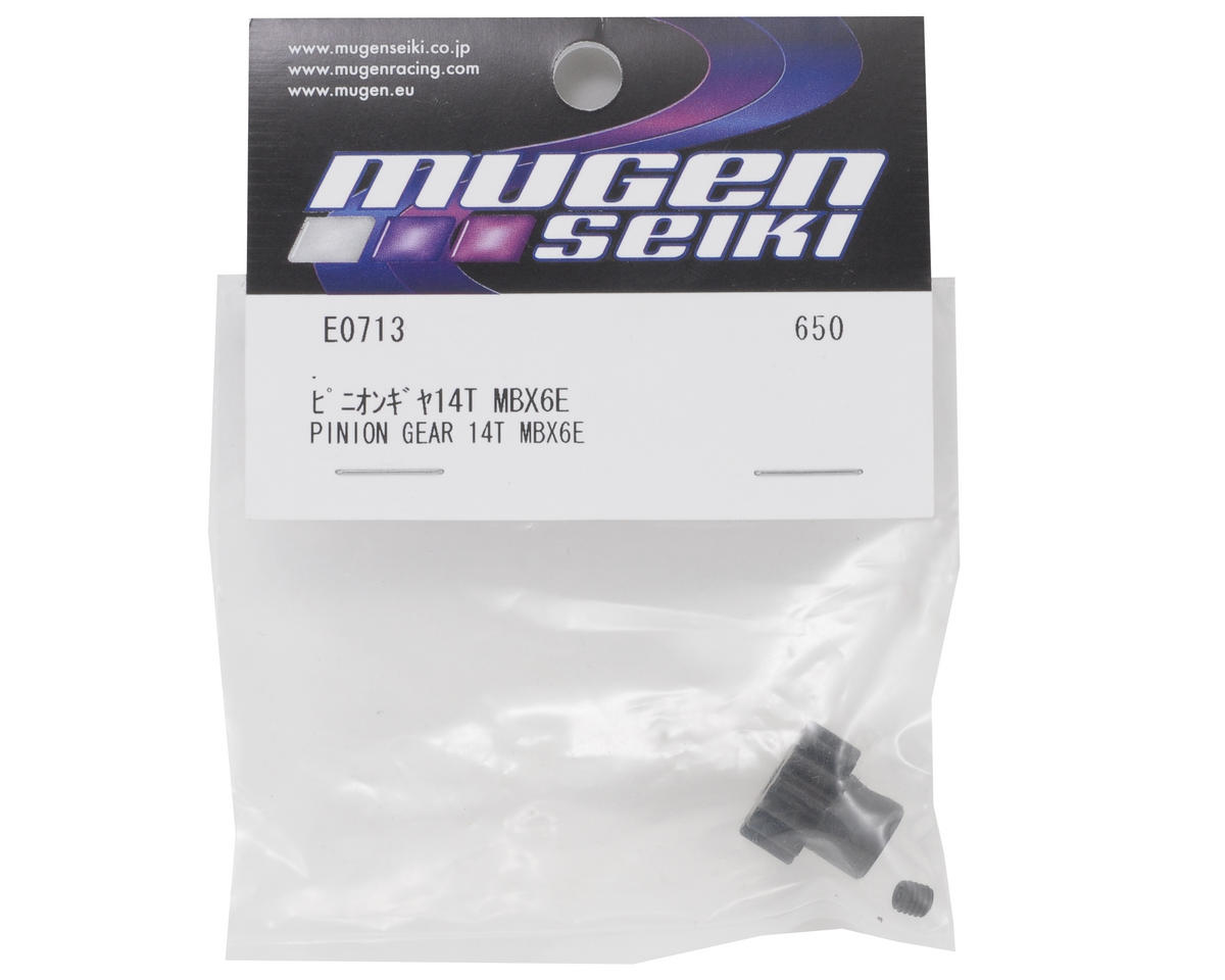 Mod 1 Pinion Gear (14T) by Mugen Seiki