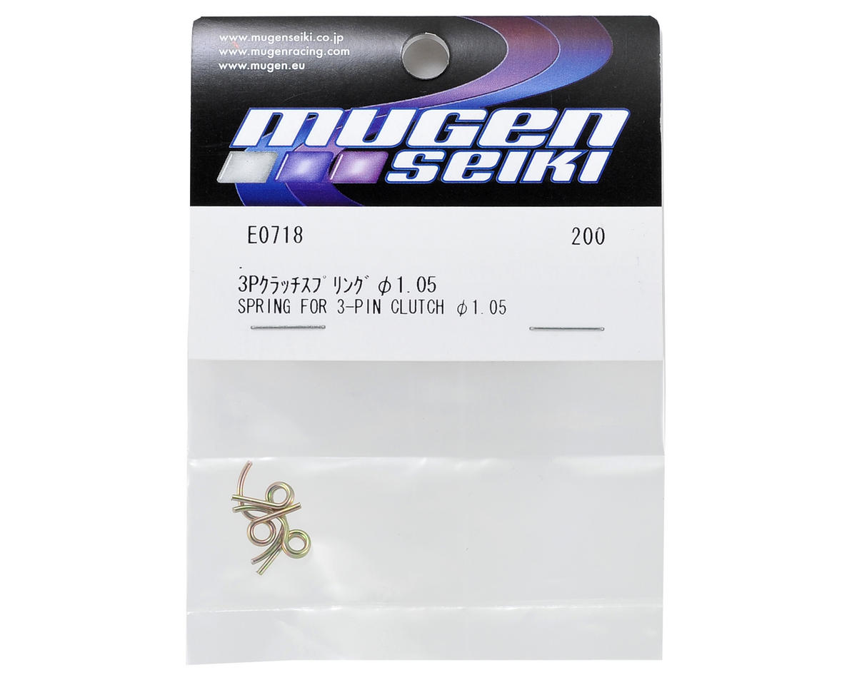 Mugen Seiki 1.05mm Clutch Spring Set (3)