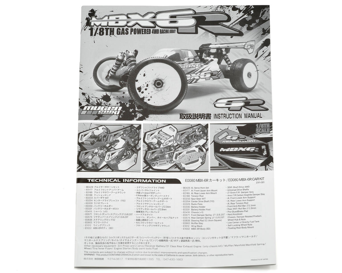 Mugen Seiki Instruction Manual (X6R)
