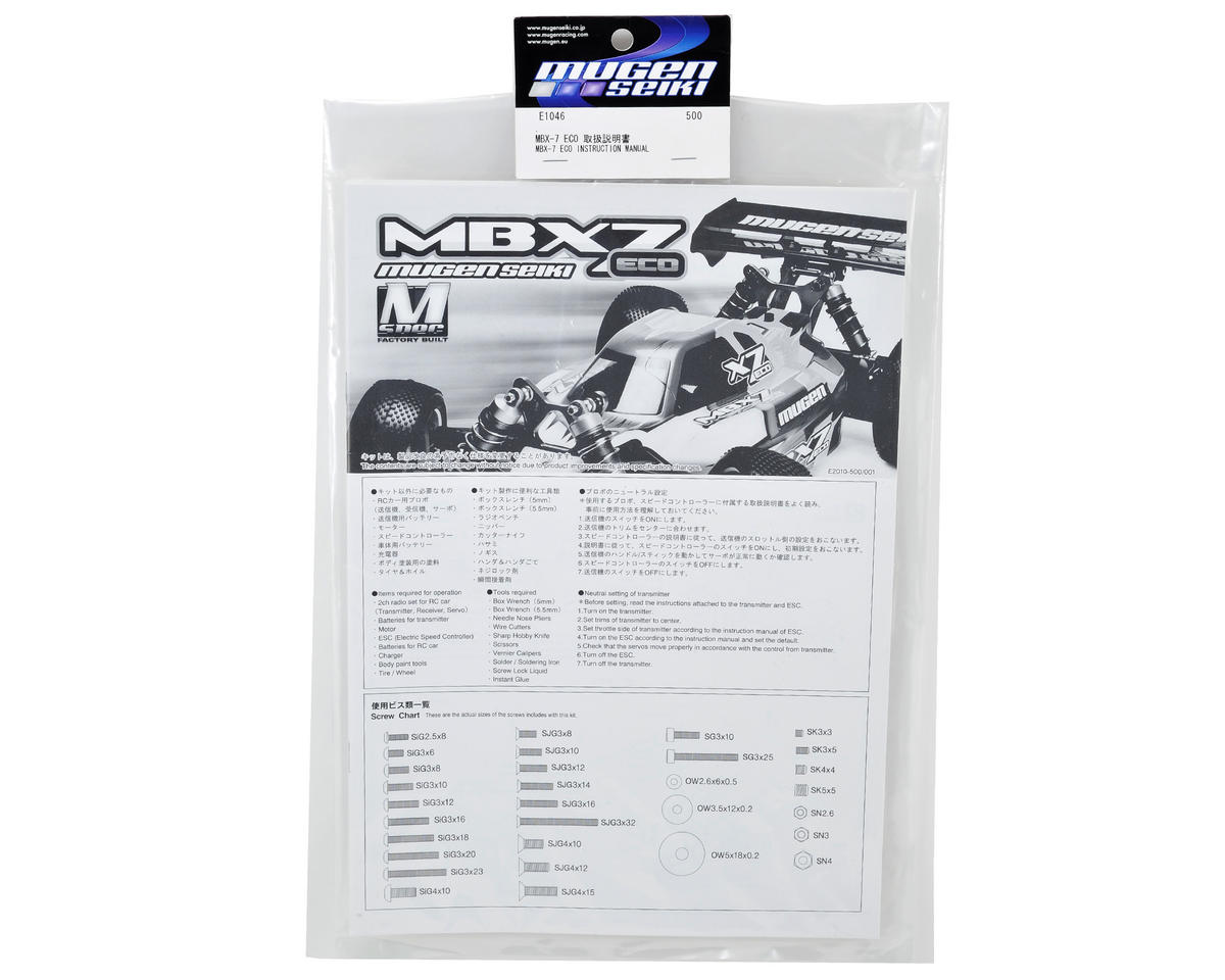 Mugen Seiki MBX7 ECO Instruction Manual