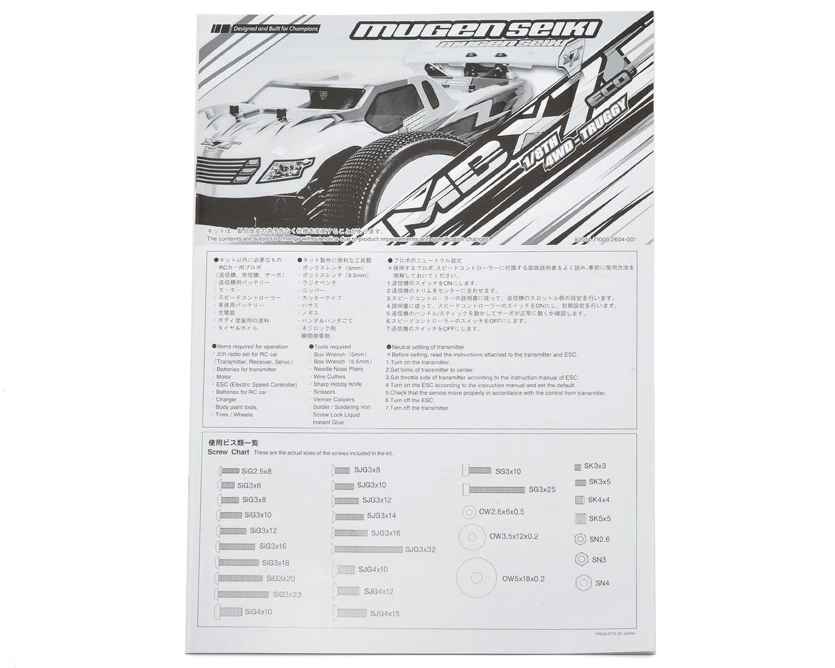 Mugen Seiki MBX7TE Instruction Manual