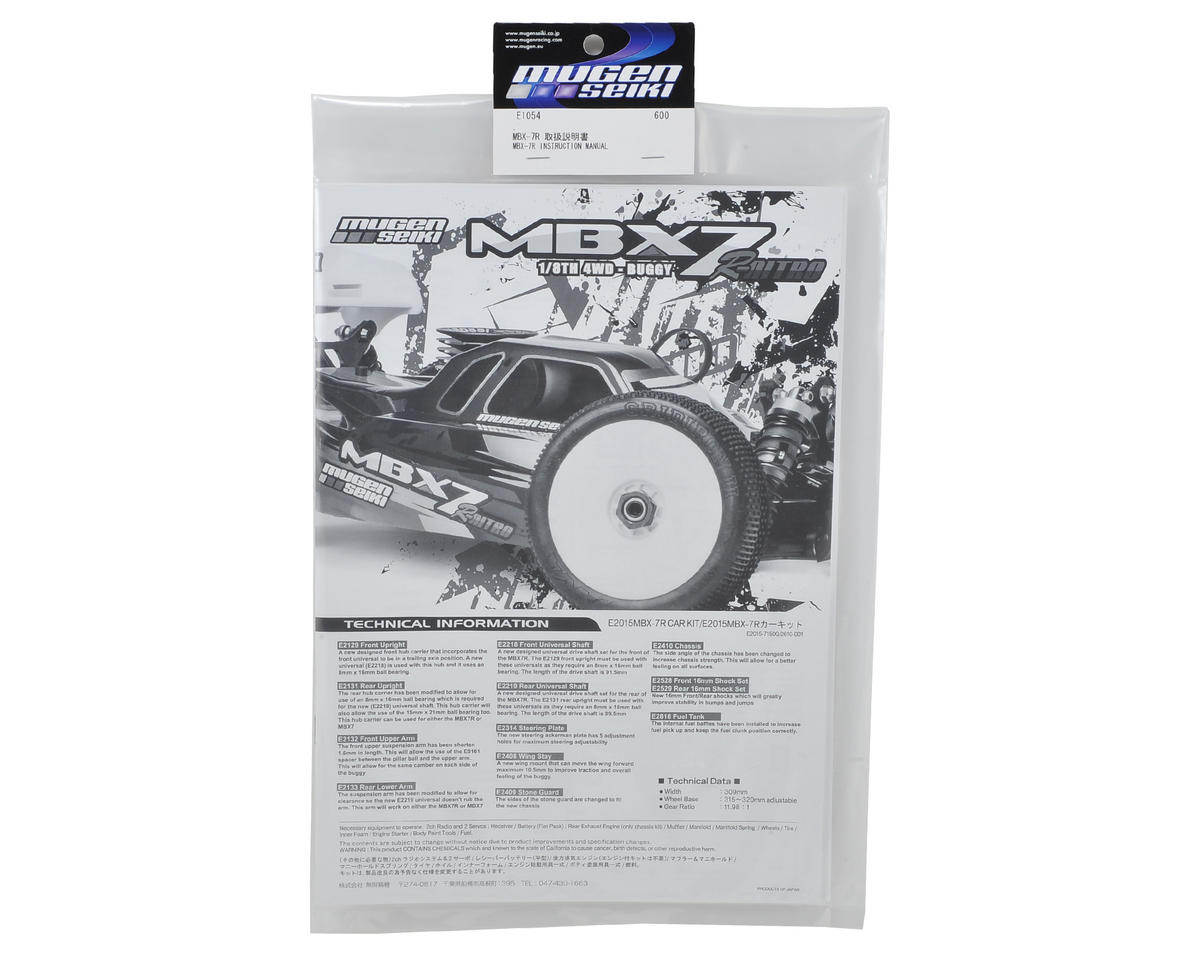 Mugen Seiki MBX7R Instruction Manual