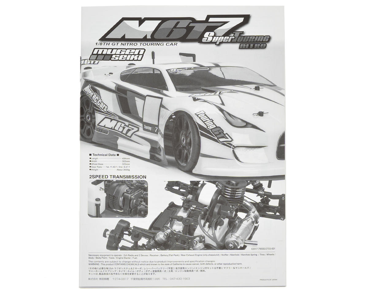 Mugen Seiki MGT7 Instruction Manual