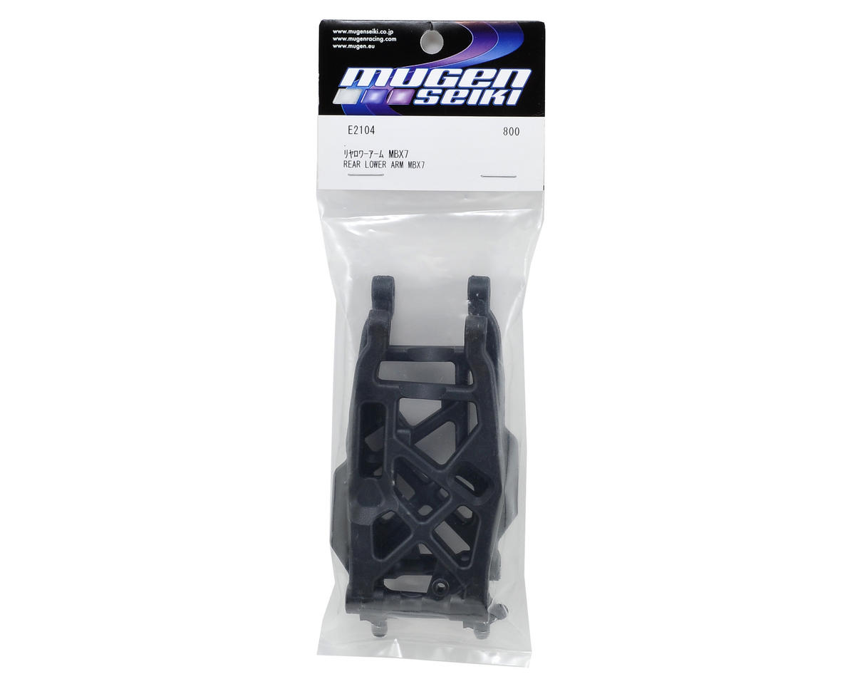 Mugen Seiki Rear Lower Suspension Arm Set