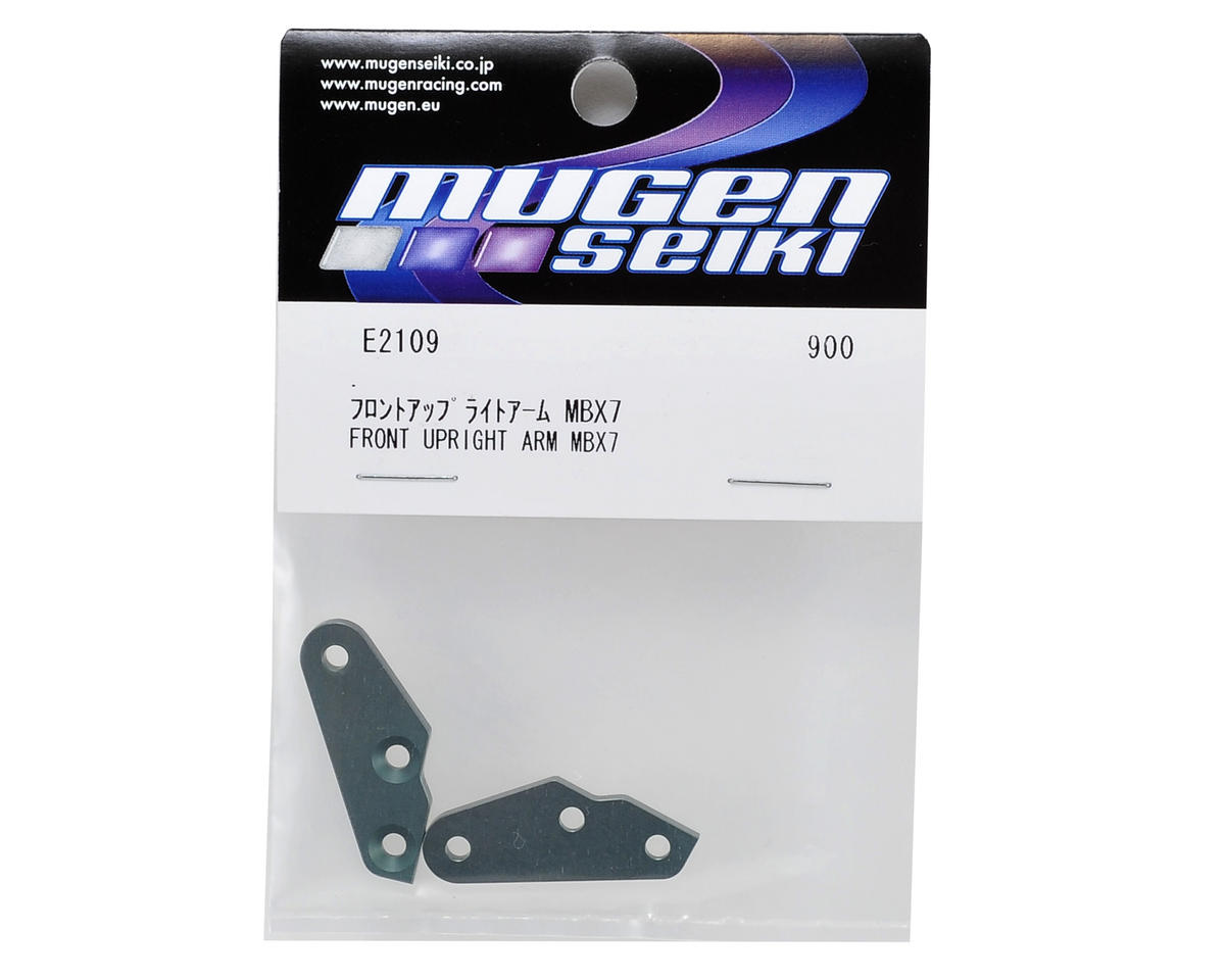 Mugen Seiki Aluminum Front Hub Carrier Arm Mount Set