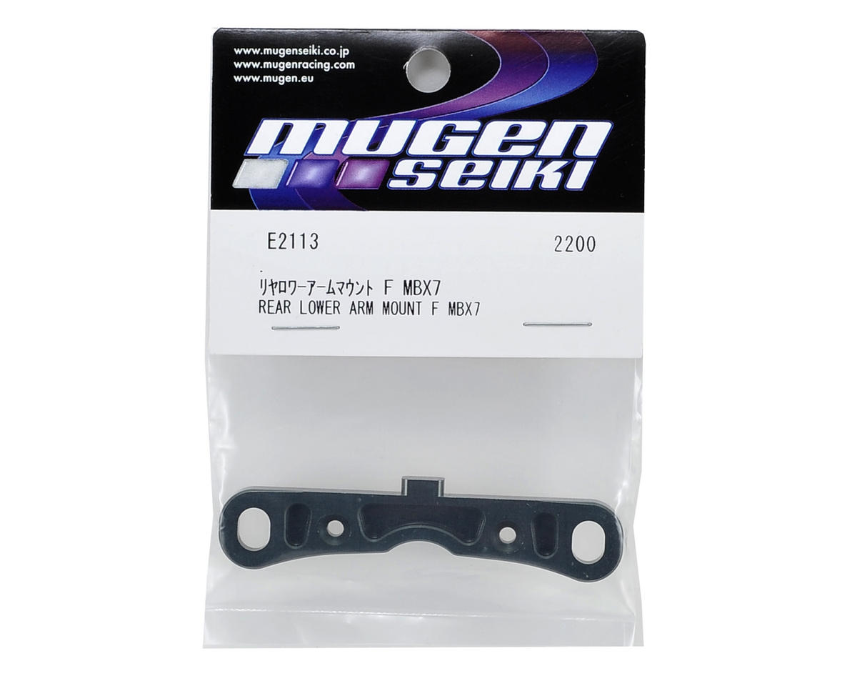 Mugen Seiki Aluminum Rear-Front Suspension Arm Mount