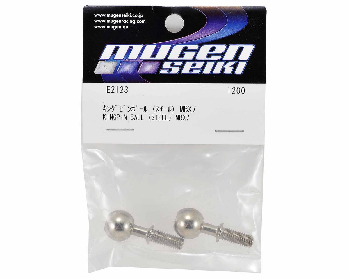 Mugen Seiki Steel Kingpin Balls (2)