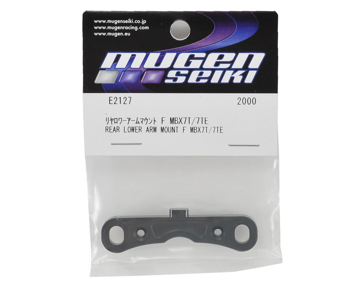 Mugen Seiki Aluminum Front/Rear Suspension Arm Mount