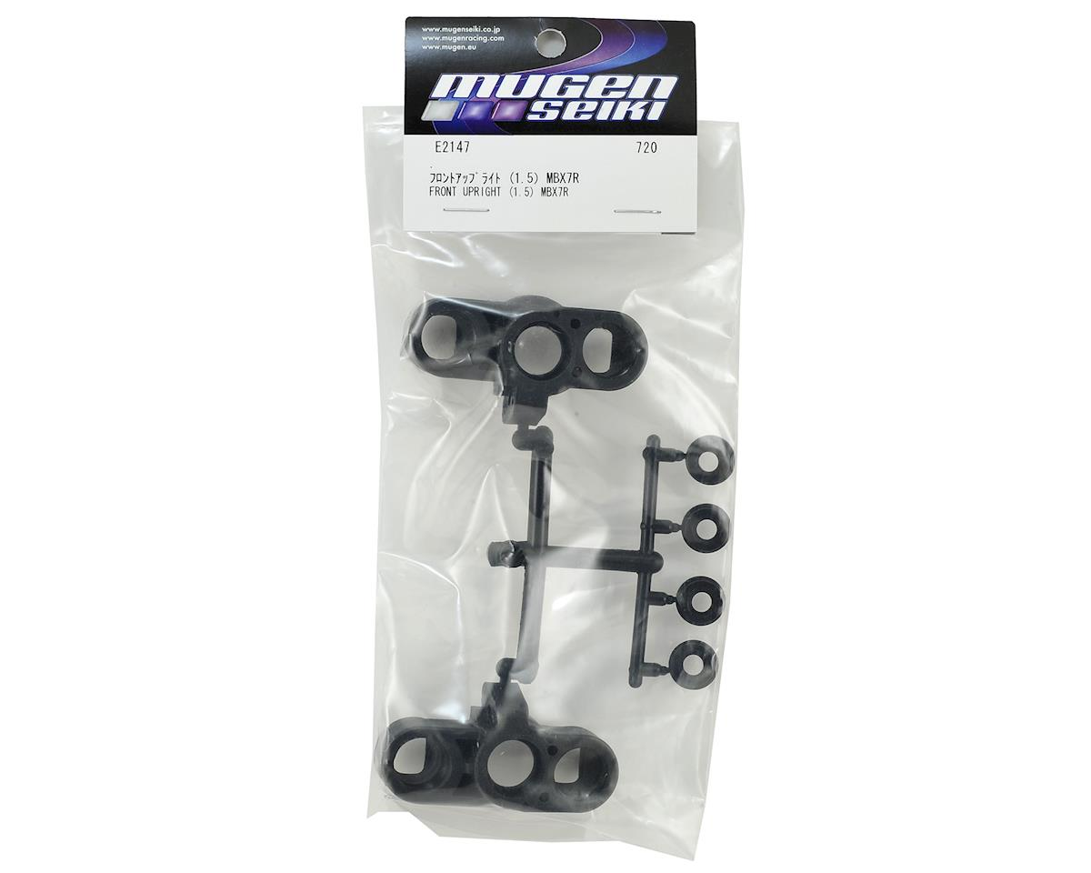 Mugen Seiki 1.5mm Trailing Front Hub Carrier Set