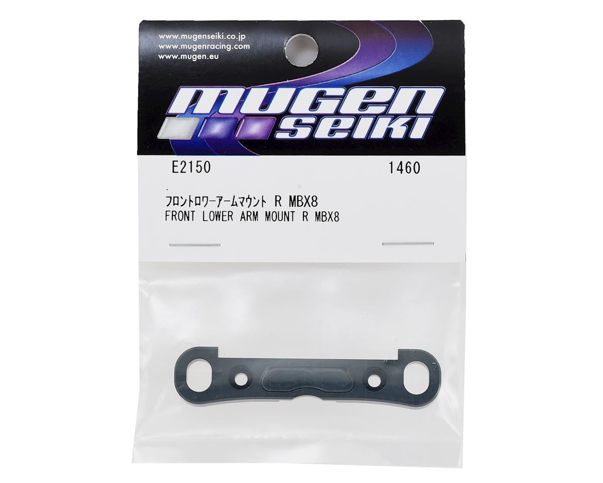 Mugen Seiki MBX8 Aluminum Front/Rear Lower Arm Mount