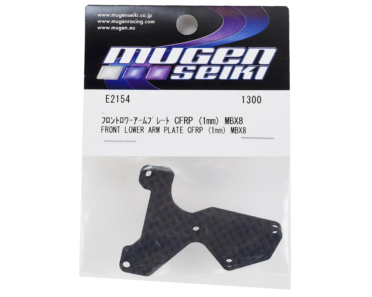 Mugen Seiki 1mm MBX8 Graphite Front Lower Arm Plate (2)