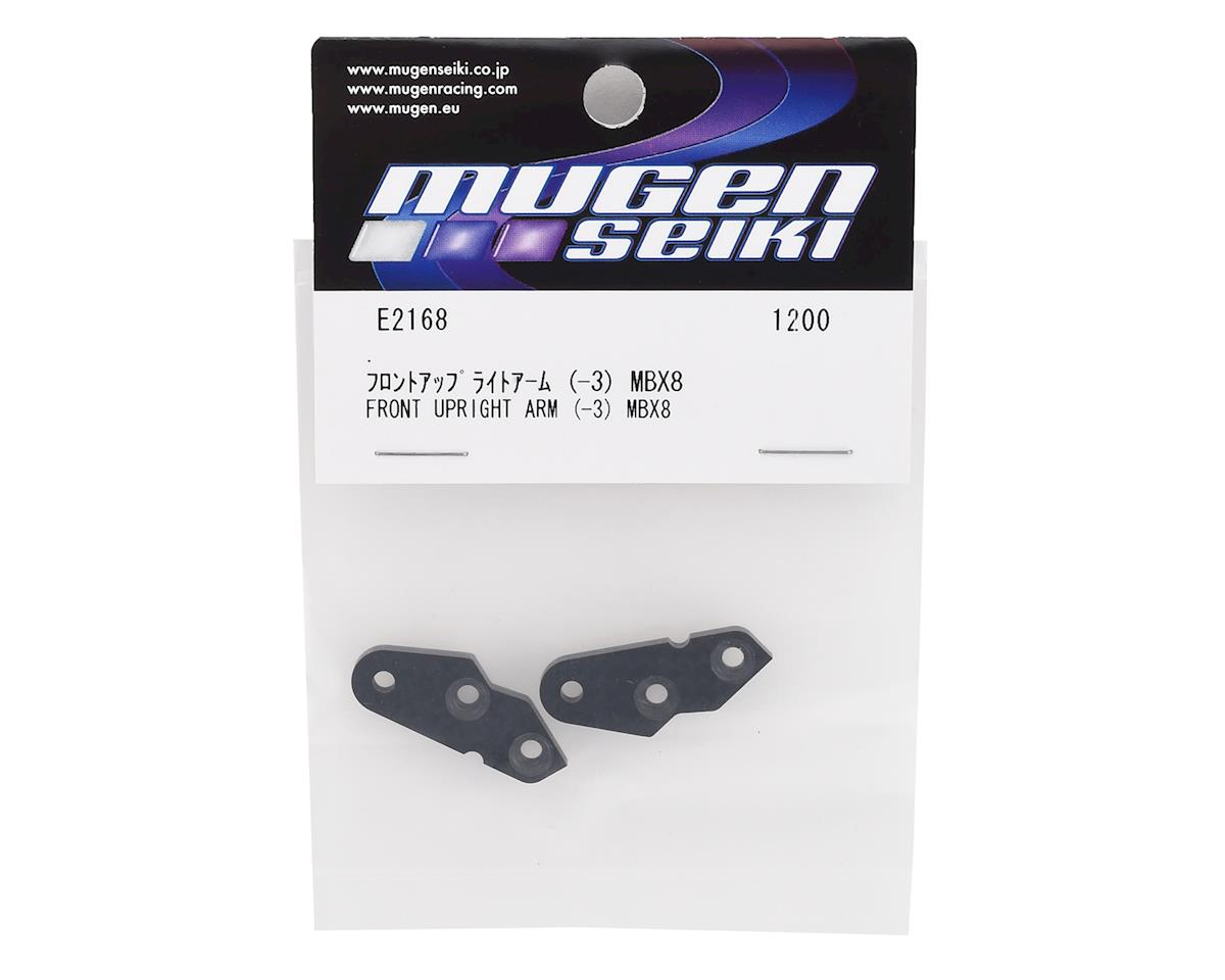Mugen Seiki Carbon Front Upright Arm (-3mm) (2)
