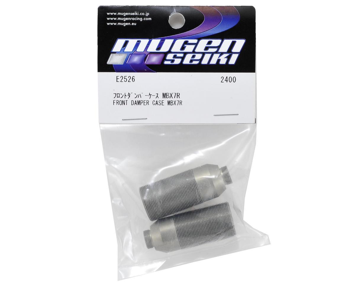 Mugen Seiki 16mm Front Damper Case (2)
