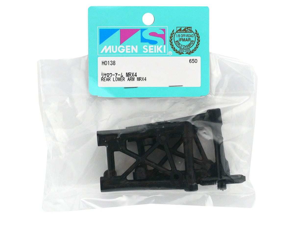Mugen Seiki Rear Lower Arm (MRX4)