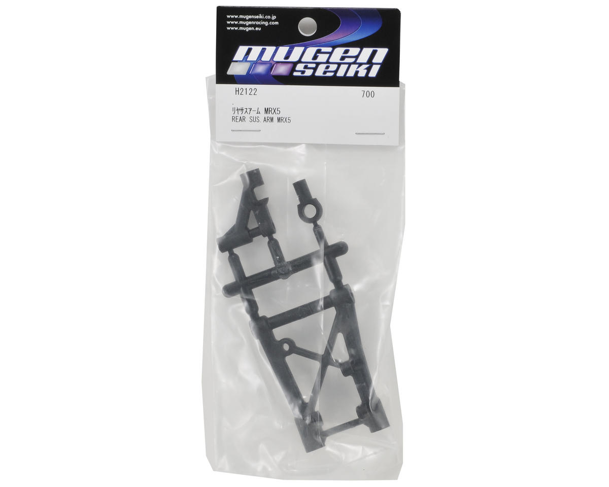 Mugen Seiki Rear Lower/Upper Suspension Arm Set