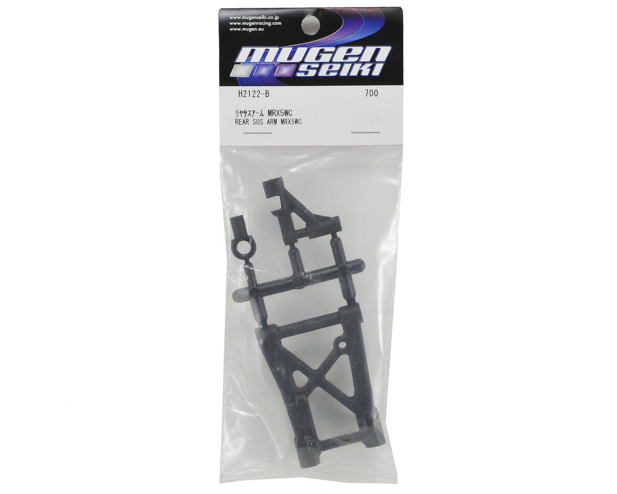 Mugen Seiki MRX5 WC Rear Lower/Upper Suspension Arm Set