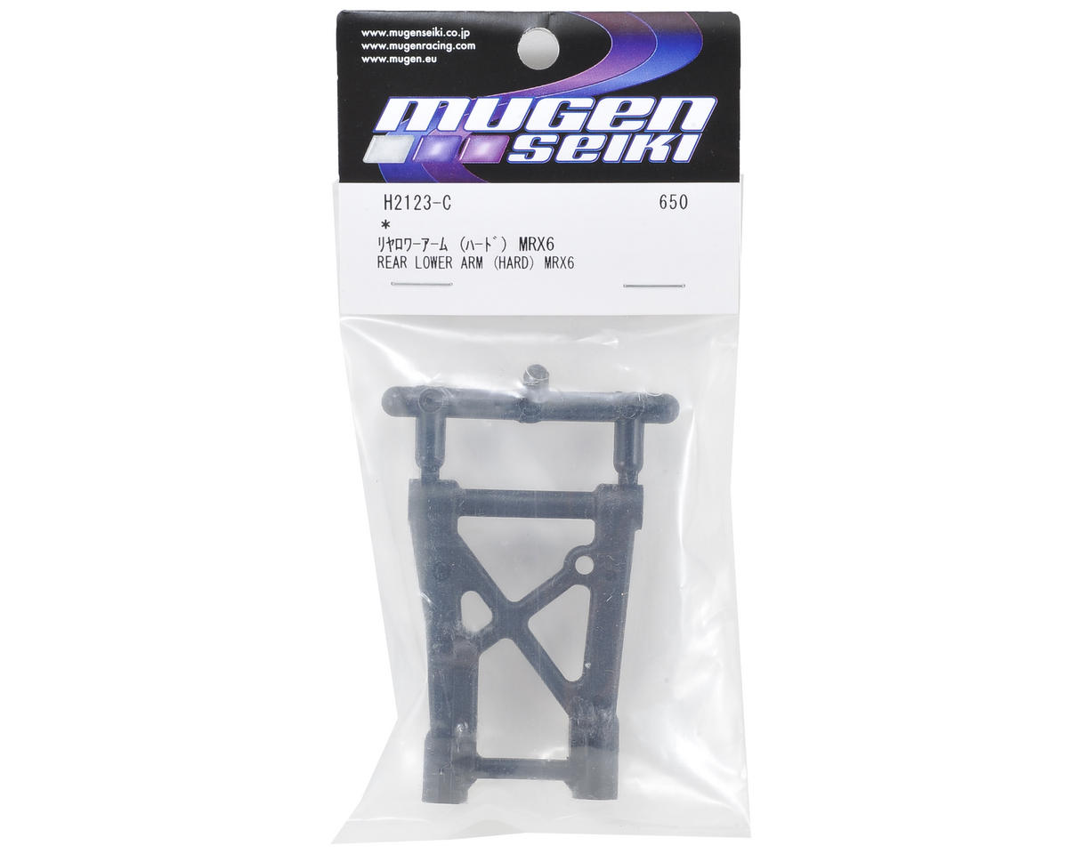 Mugen Seiki MRX6 Rear Lower Suspension Arm (Hard)