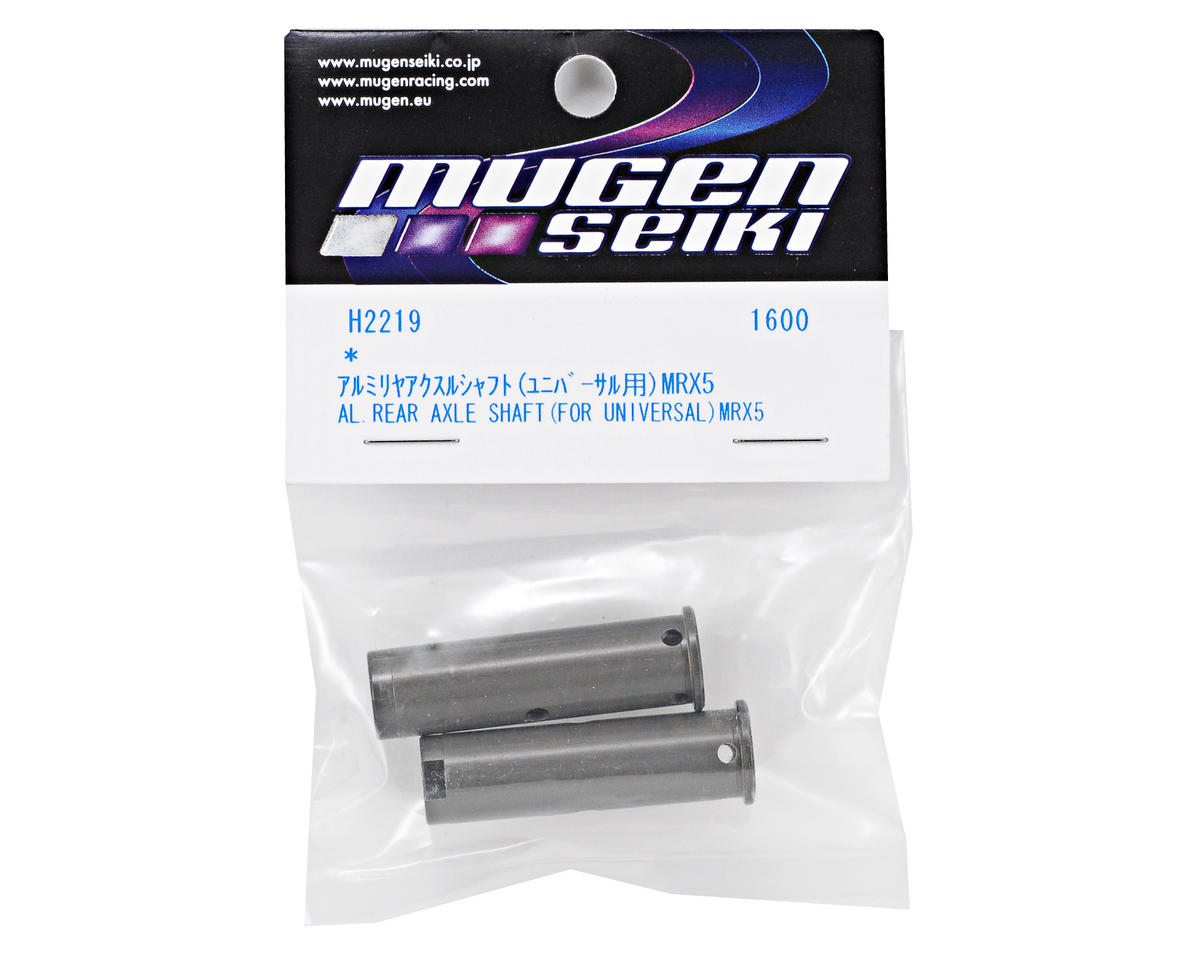 Mugen Seiki Rear Light Weight Aluminum Axle Shaft Set (2)