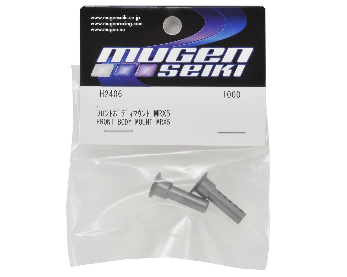 Mugen Seiki Aluminum Front Body Mount Set (2)