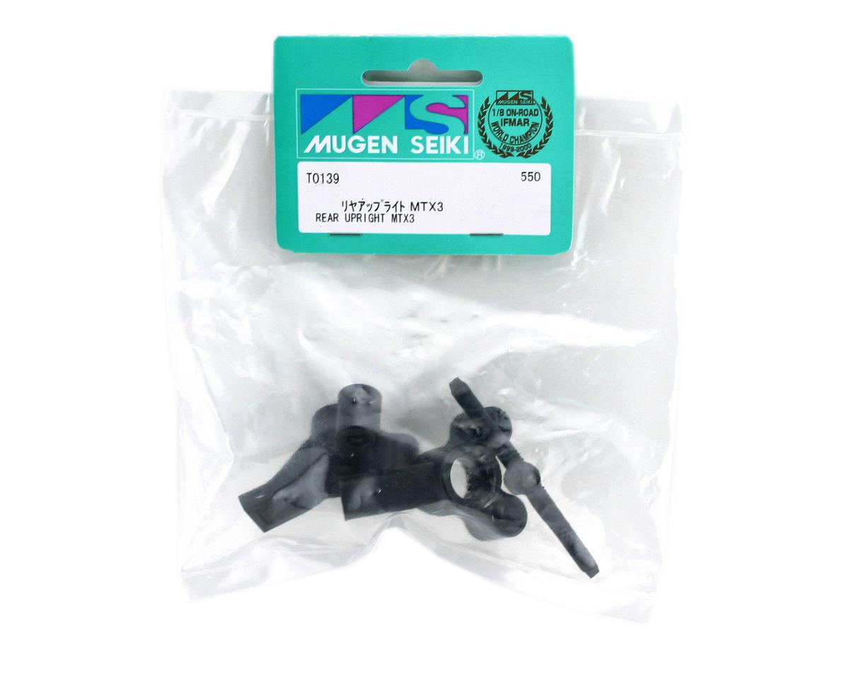 Mugen Seiki Rear Upright : MTX-3