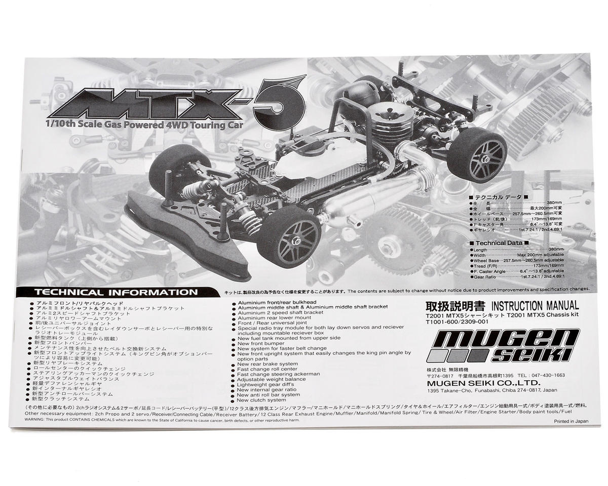 Mugen Seiki Instruction Manual