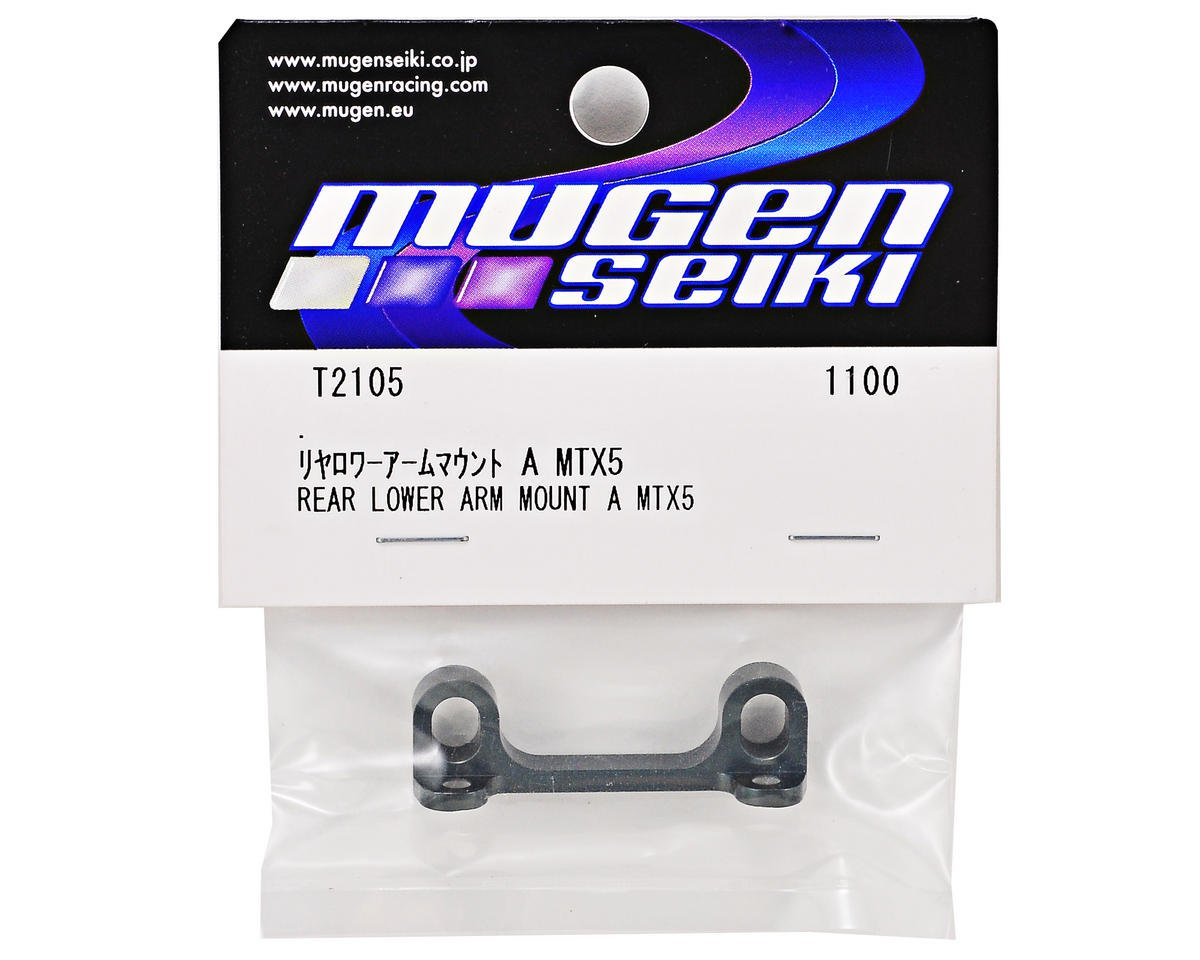 Mugen Seiki Aluminum Rear Lower Arm Mount (A)