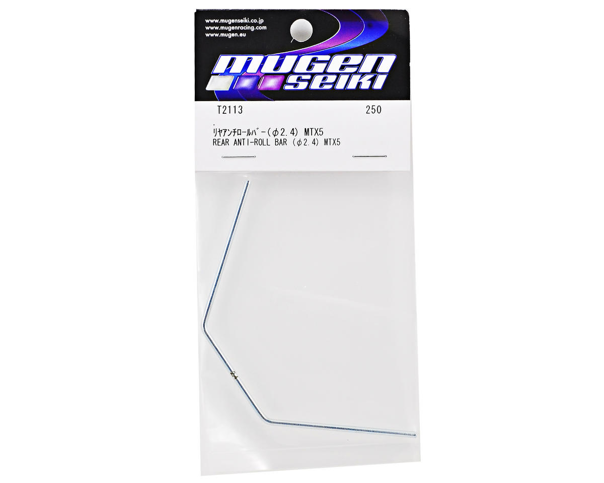 Mugen Seiki 2.4mm Rear Anti-Roll Bar
