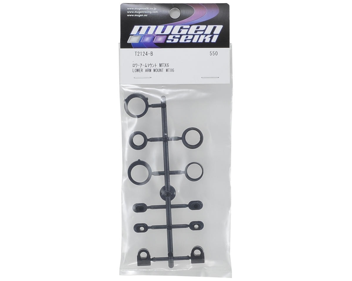 Mugen Seiki Front Lower Arm Mount Bushing & Shim Set