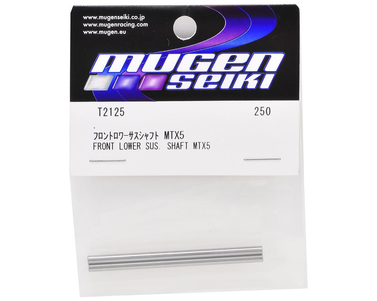 Mugen Seiki Front Lower Suspension Shaft Set (2)