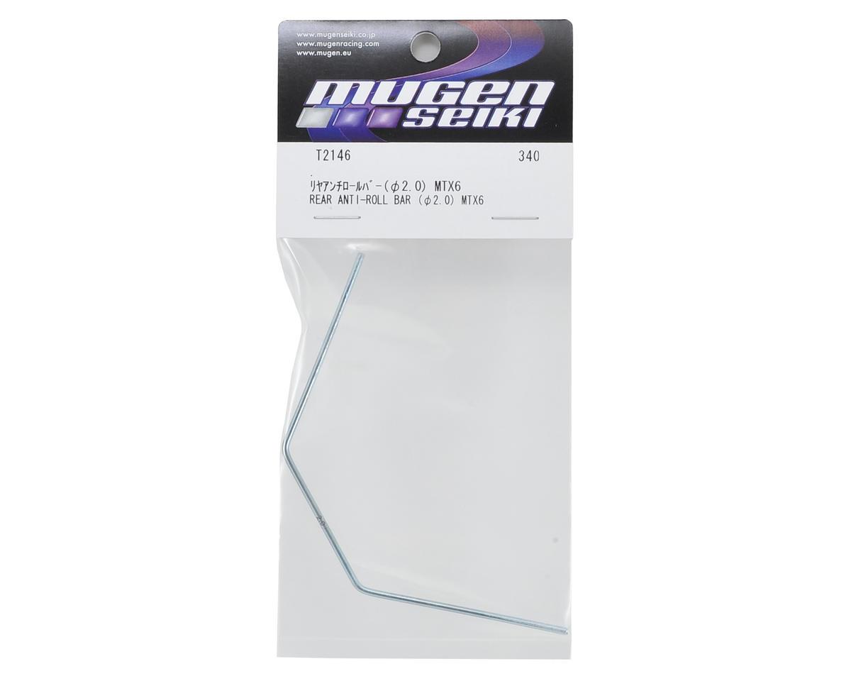 Mugen Seiki 2.0mm Rear Anti-Roll Bar