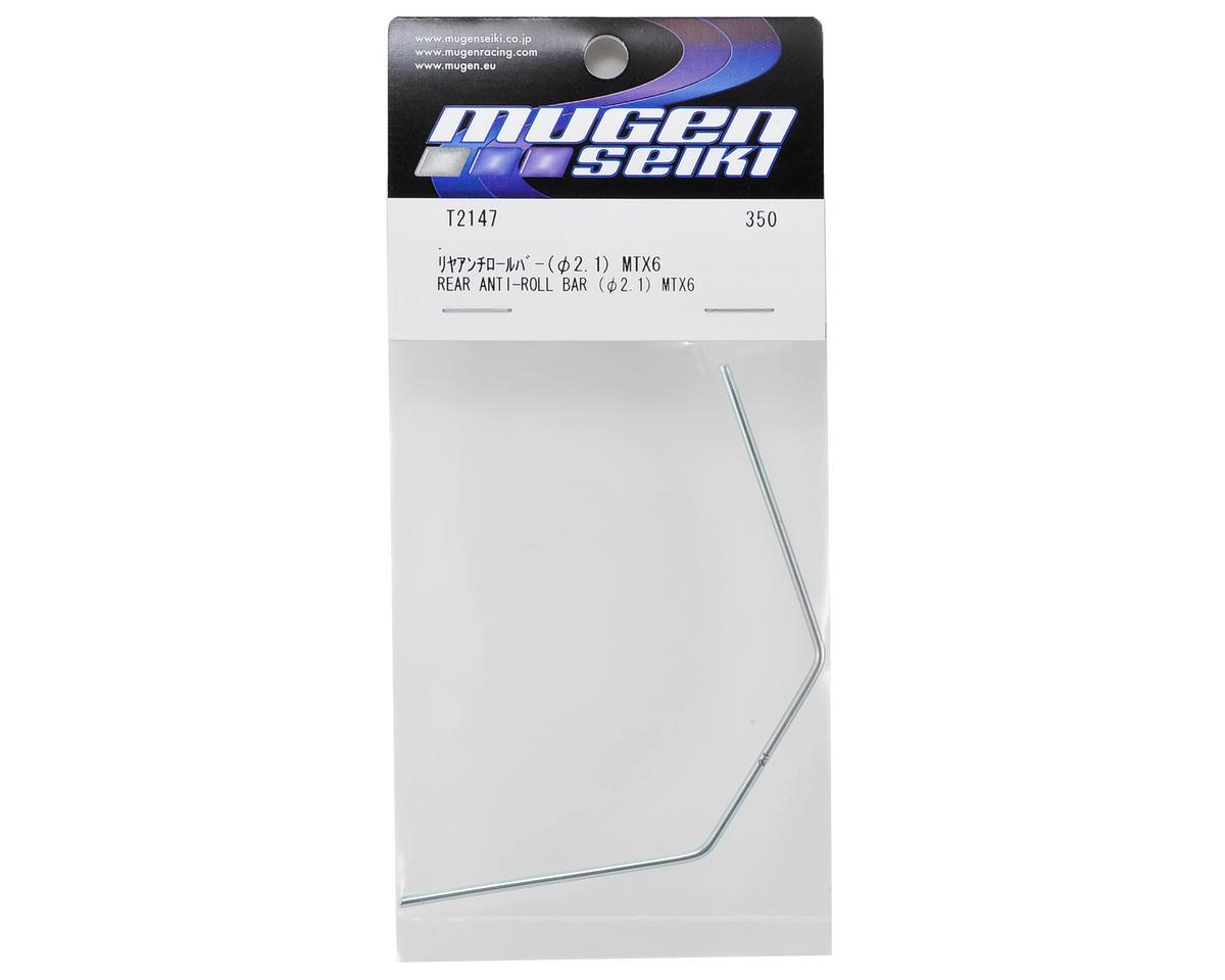 2.1mm Rear Anti-Roll Bar by Mugen Seiki