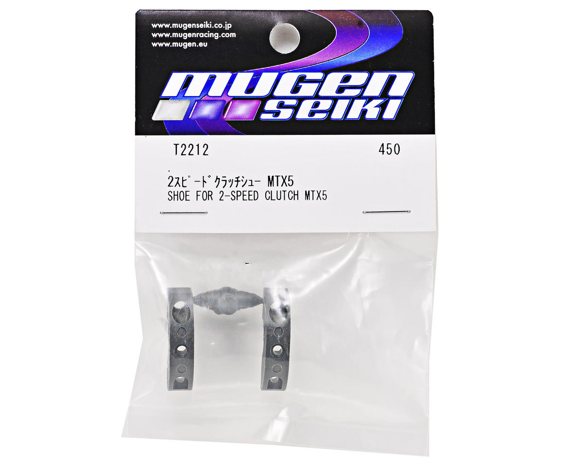 Mugen Seiki 2-Speed Clutch Shoe