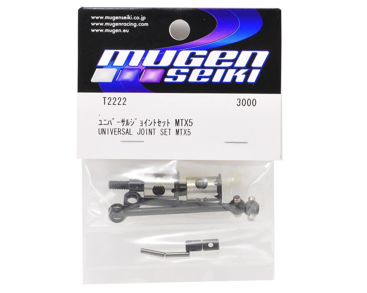 Mugen Seiki Front/Rear Universal Joint Set (2)