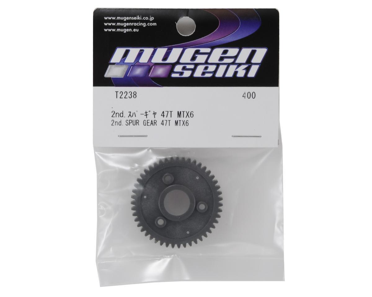 Mugen Seiki 2nd Gear Spur V2 (47T)