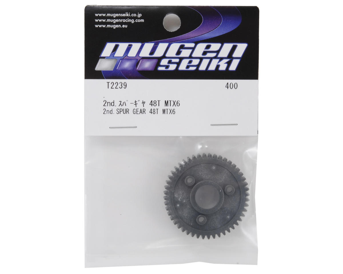 Mugen Seiki 2nd Gear Spur V2 (48T)