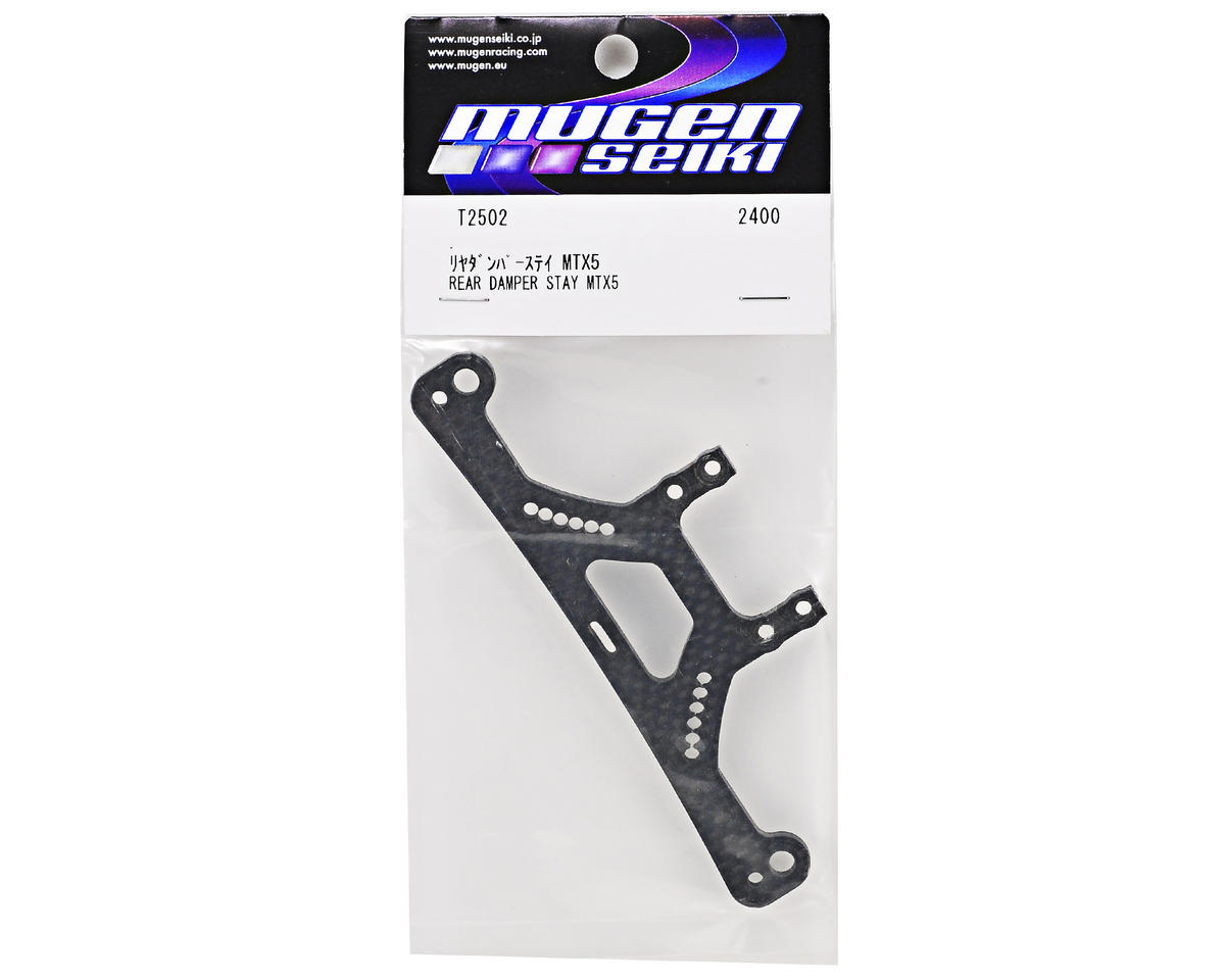Mugen Seiki Graphite Rear Damper Stay
