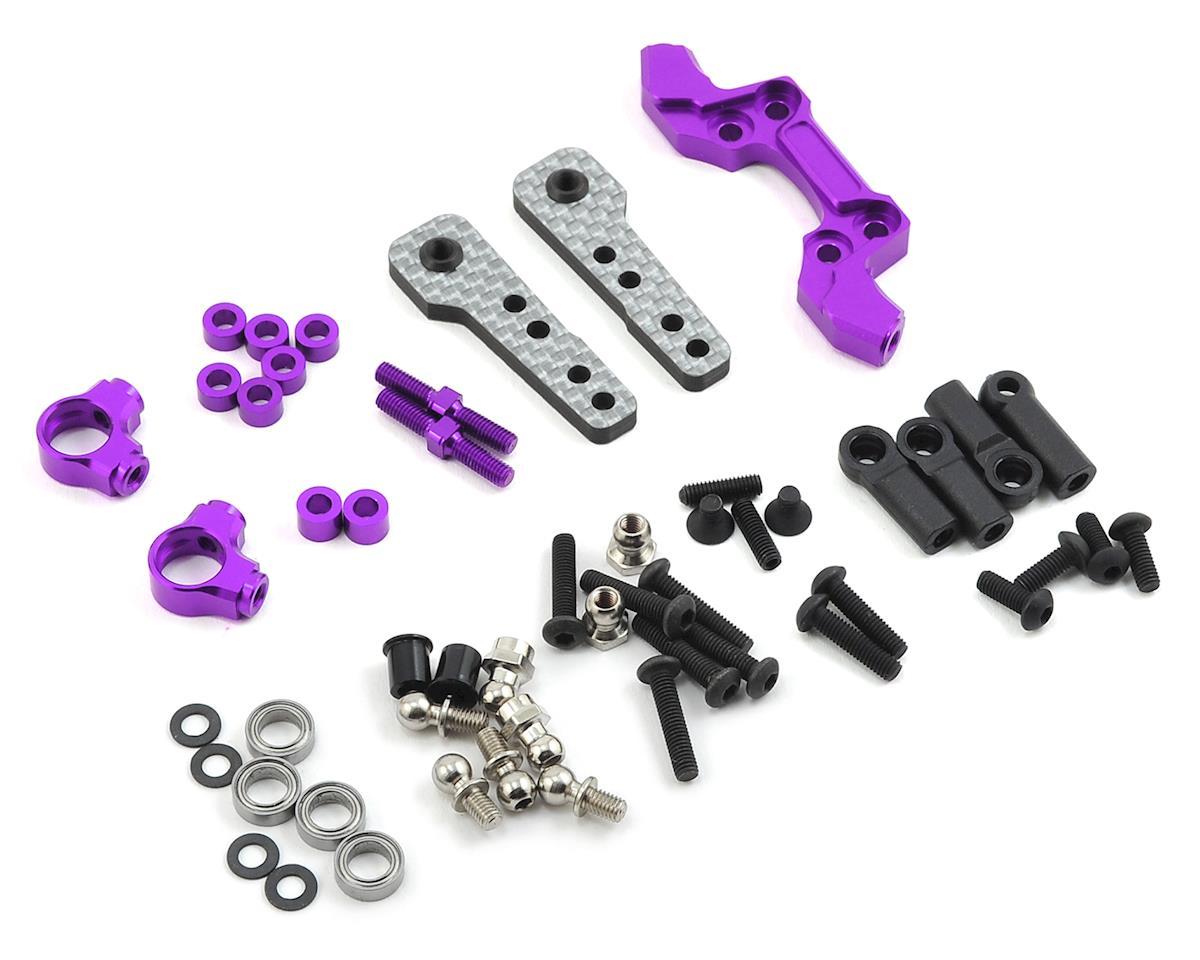 MST FXX-D IFS Aluminum Conversion Set (Purple)