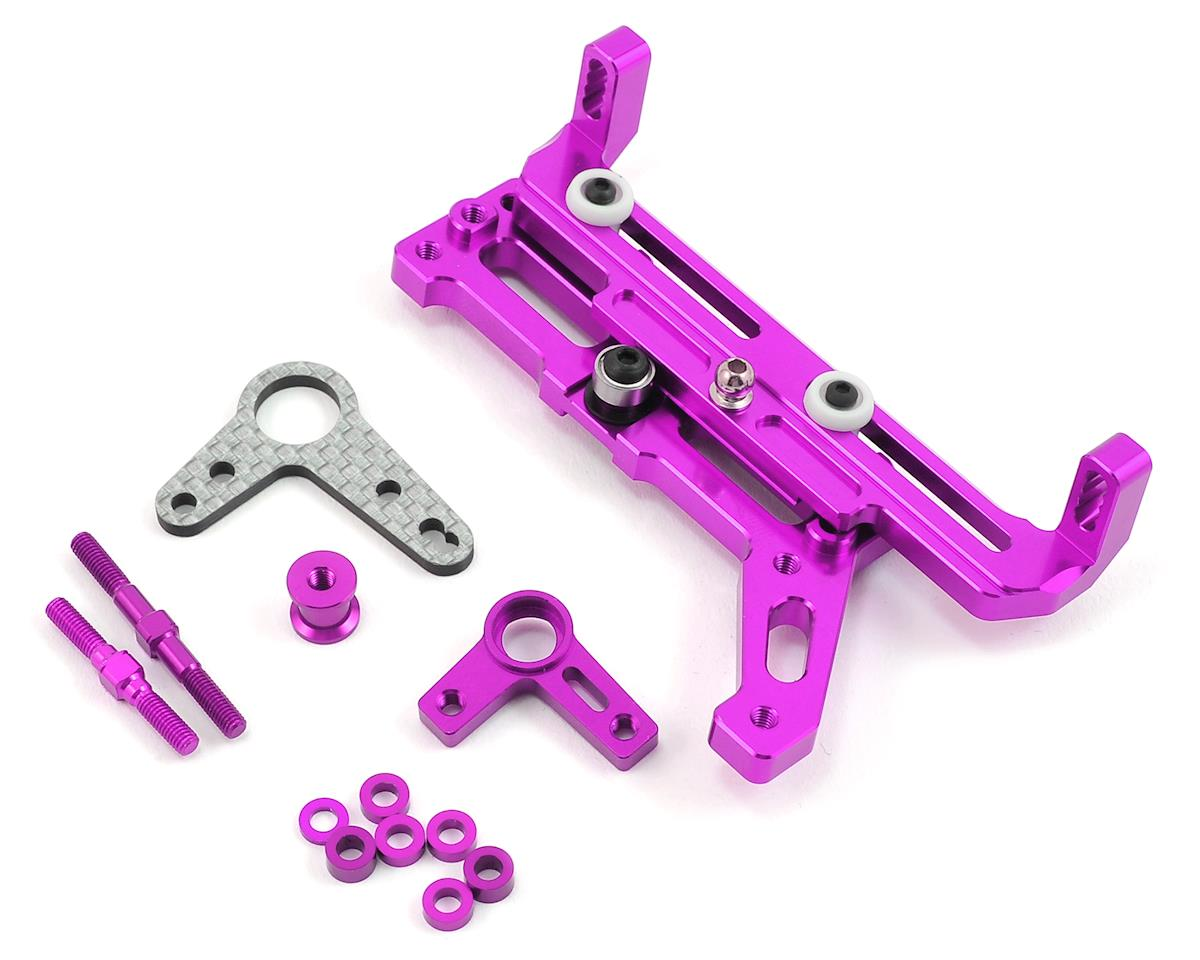 MST FXX-D Aluminum Steering Rail (Purple)
